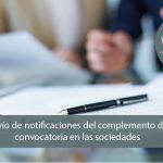 Envío de notificaciones del complemento de convocatoria en las sociedades